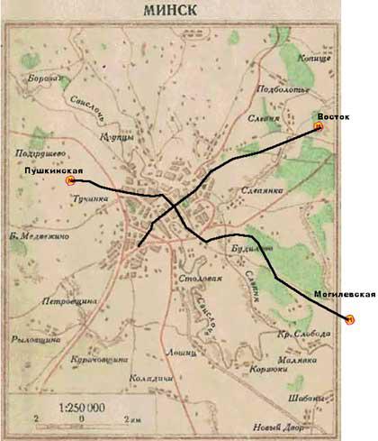 Большое количество схем минского метро обнаружил я на сайте.  Схему минского метрополитена нанесли на карту 1940 года.