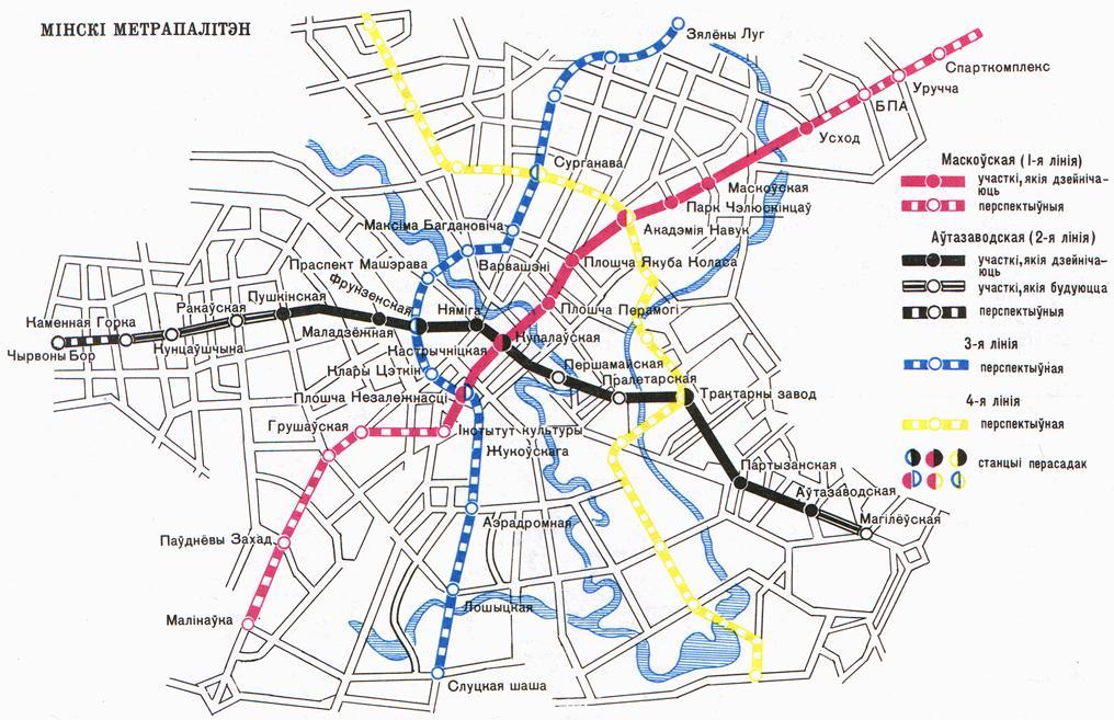 сайт о минском метро